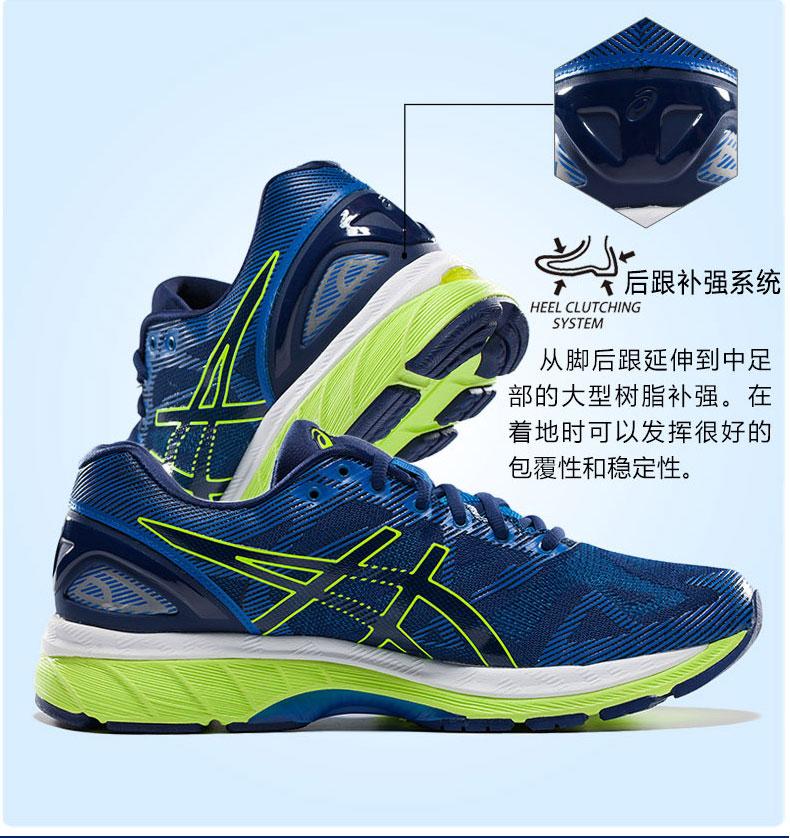 亚瑟士ASICS N19缓震慢跑鞋详情图7