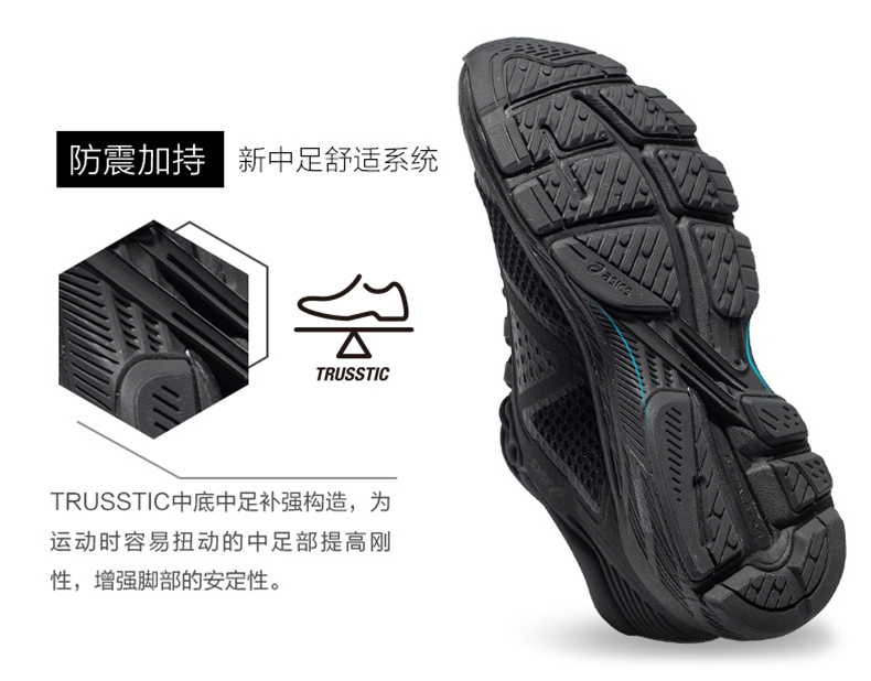 亚瑟士ASICS GT2000 6跑步鞋详情图11