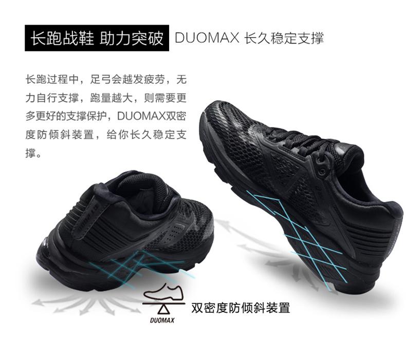 ASICS GT2000 6跑步鞋详情图7