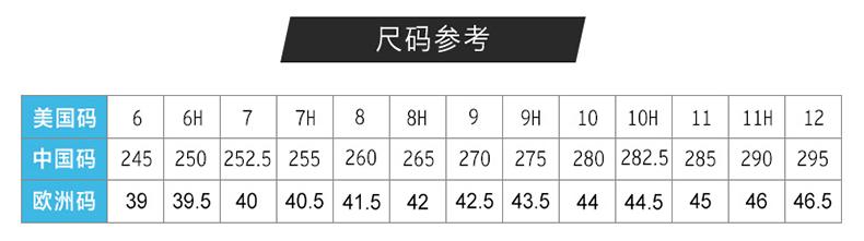 亚瑟士ASICS GT2000 5跑步鞋尺码表