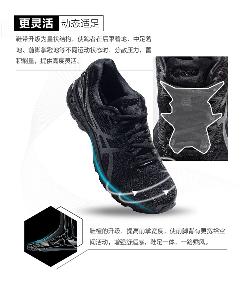 ASICS GEL-NIMBUS 20跑步鞋详情图8