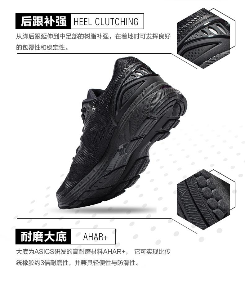 ASICS GEL-NIMBUS 20跑步鞋详情图10
