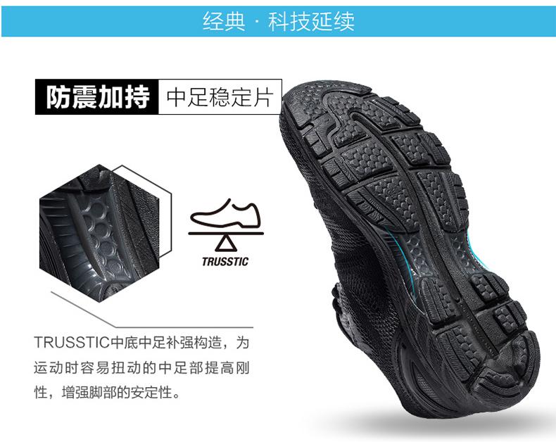 ASICS GEL-NIMBUS 20跑步鞋详情图9