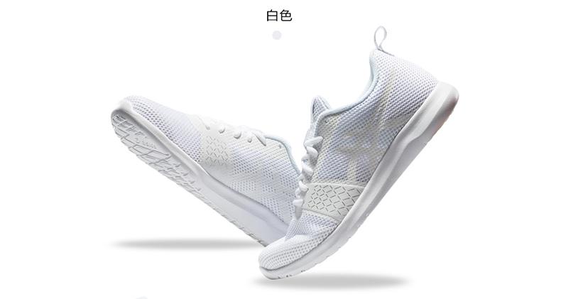 ASICS 亚瑟士跑步鞋