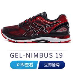 亚瑟士跑鞋nimbus19