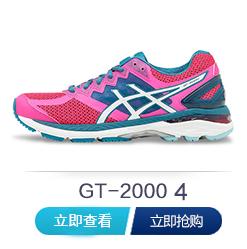 亚瑟士跑鞋gt2000-4