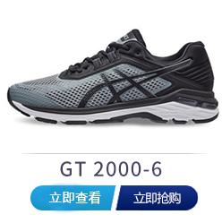 亚瑟士跑鞋gt2000-6