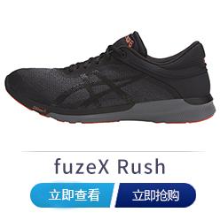 亚瑟士跑鞋型号fuzex rush黑色