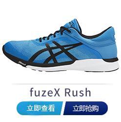 亚瑟士跑鞋型号fuzex rush蓝色