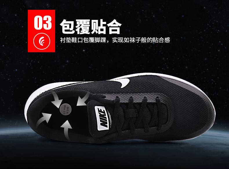 耐克透气缓震跑鞋详情图6