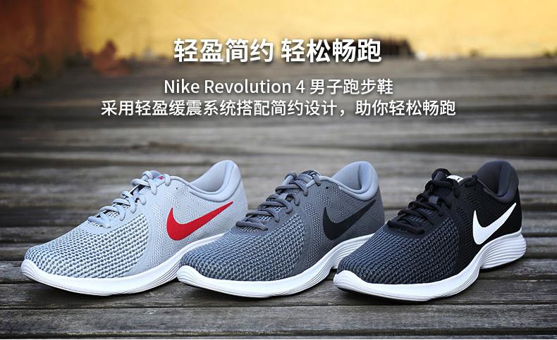 耐克透氣緩震跑鞋詳情圖4
