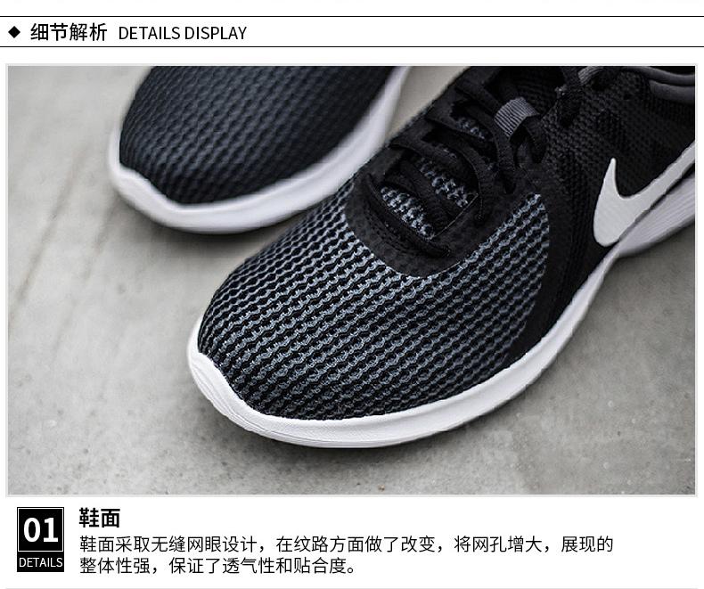 耐克透氣緩震跑鞋詳情圖5