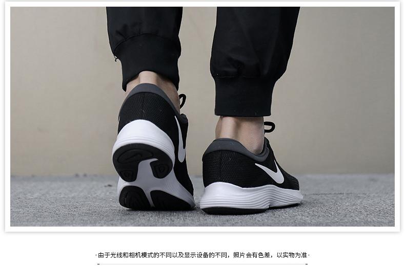 耐克透气缓震跑鞋详情图19