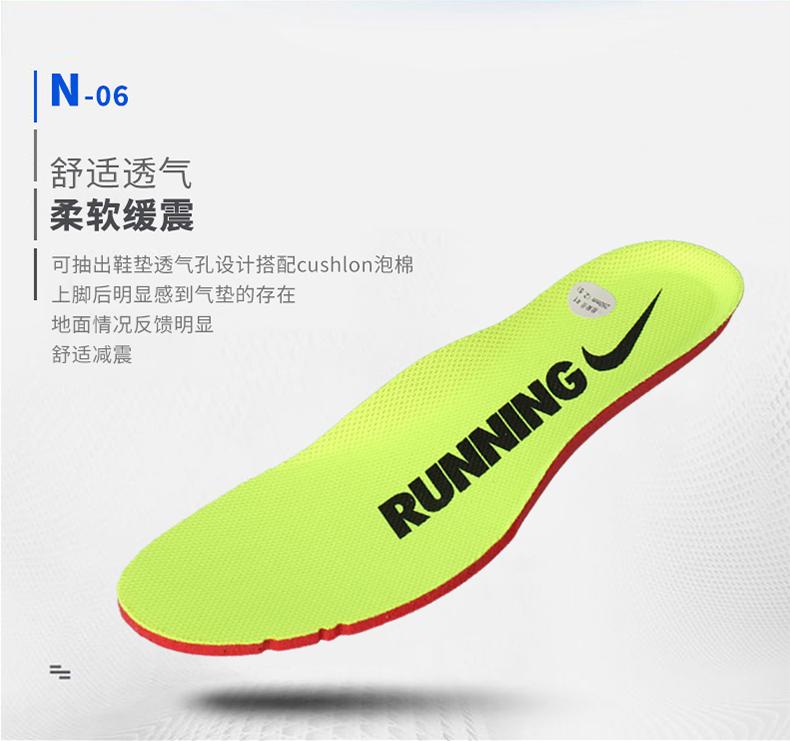 耐克NIKE飞马跑步鞋详情图15