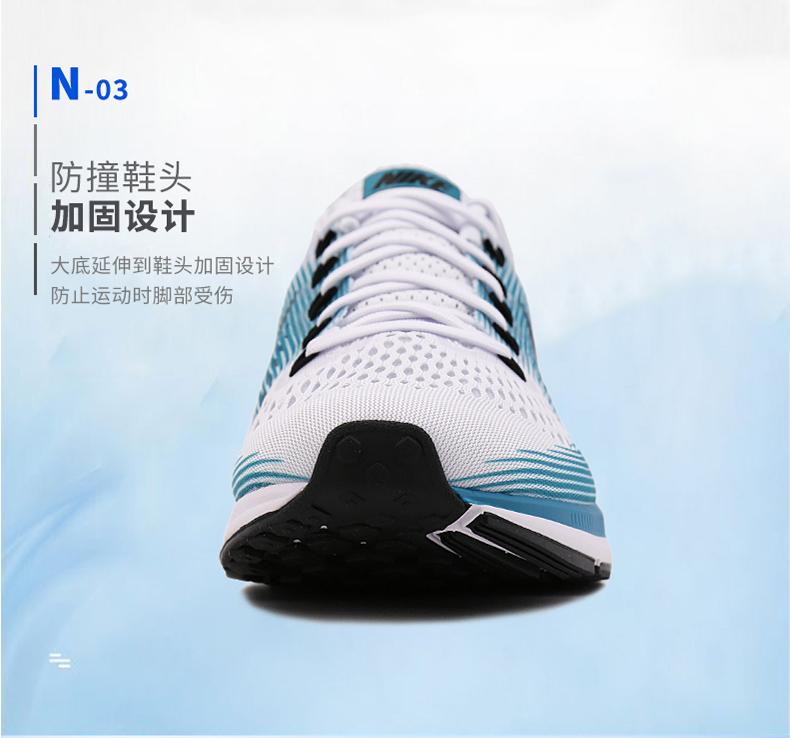 耐克NIKE飞马跑步鞋详情图12