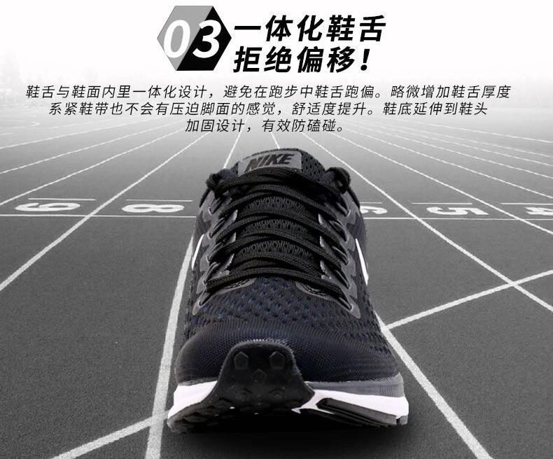 耐克NIKE飞马跑步鞋详情图8