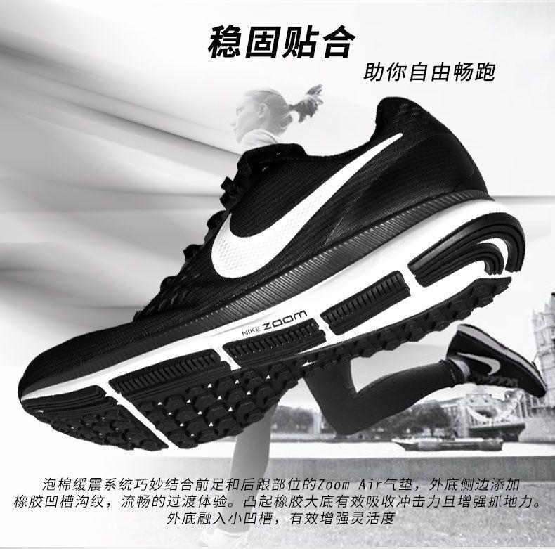 耐克NIKE飞马跑步鞋详情图4