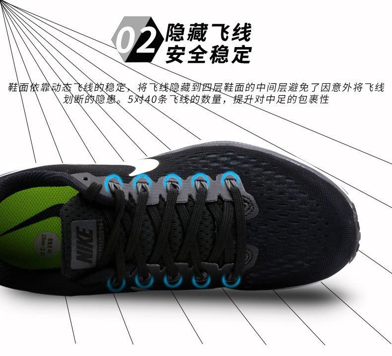 耐克NIKE飞马跑步鞋详情图7