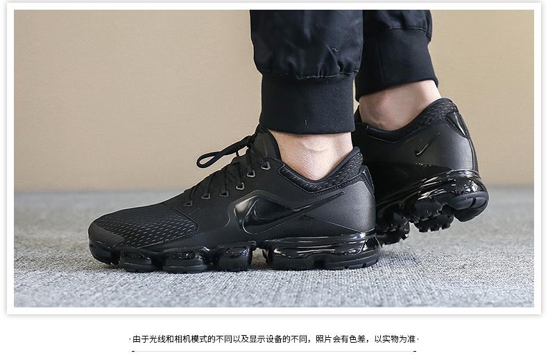 耐克NIKE Air VaporMax跑步鞋详情图12