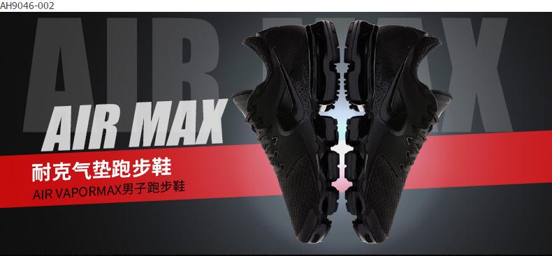 耐克NIKE Air VaporMax跑步鞋详情图1