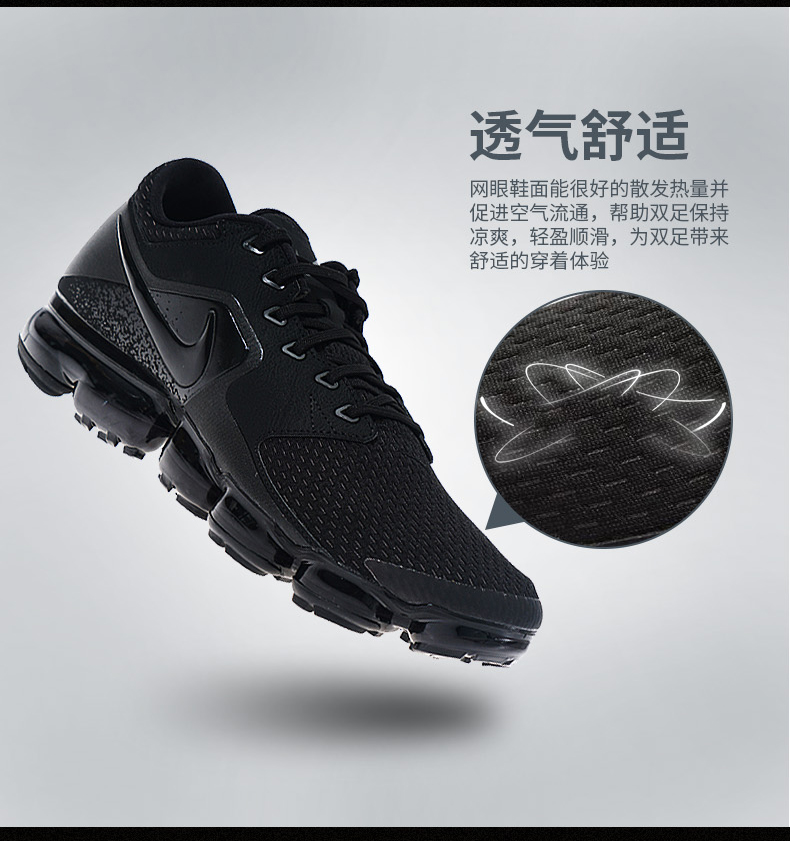 耐克NIKE Air VaporMax跑步鞋详情图5