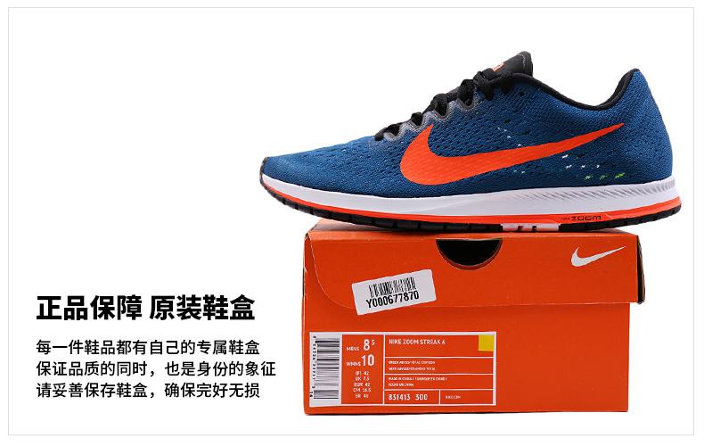 耐克 Zoom STREAK 6跑鞋详情图8