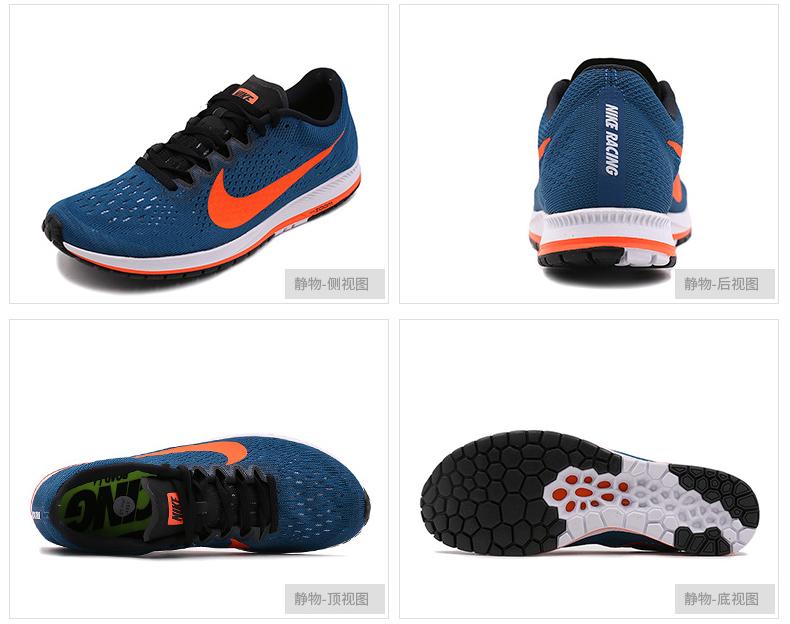 耐克 Zoom STREAK 6跑鞋详情图6