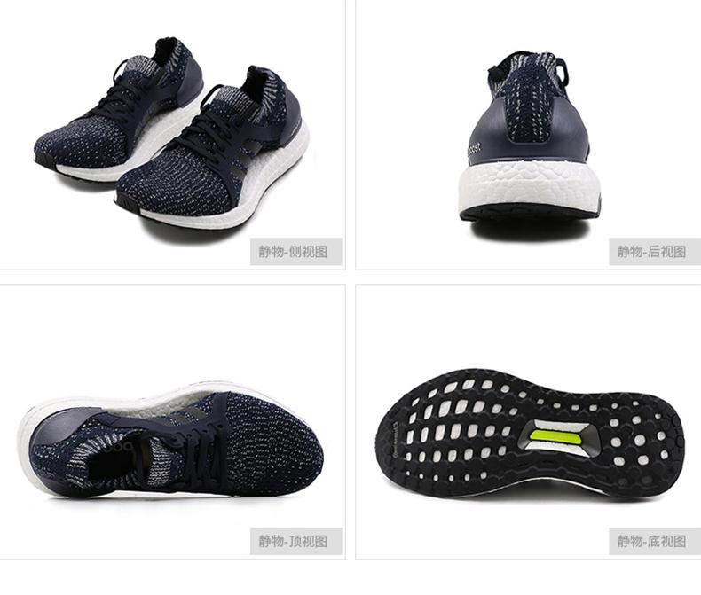 Adidas Ultra boostX女款跑鞋详情图7