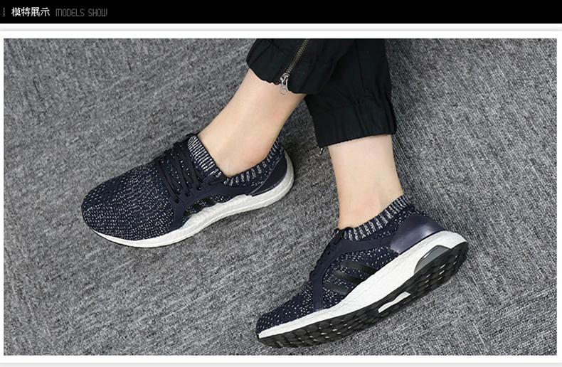 Adidas Ultra boostX女款跑鞋详情图1
