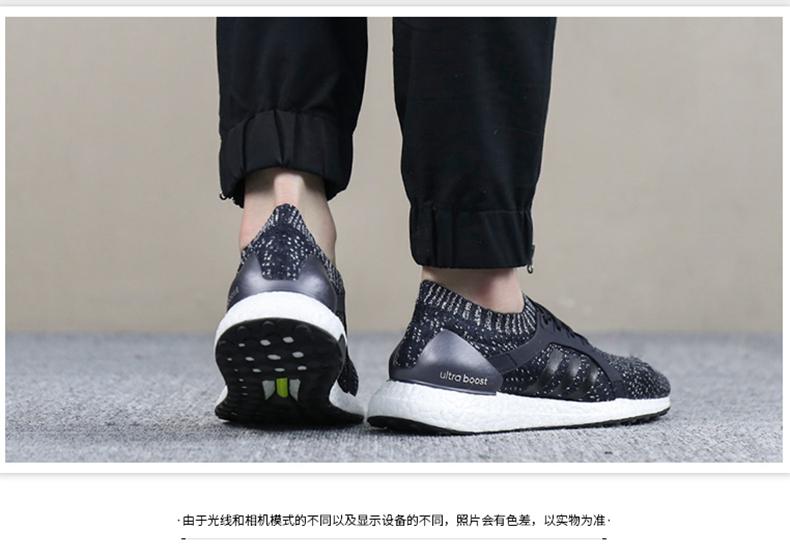 Adidas Ultra boostX女款跑鞋详情图4