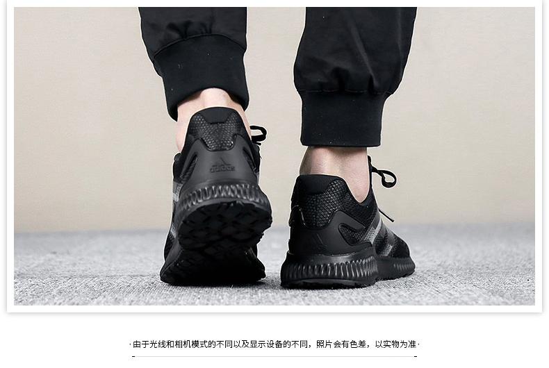 阿迪达斯aerobounce m男款跑步鞋详情图3
