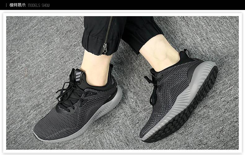阿迪达斯alphabounce 1 w女款跑步鞋详情图1