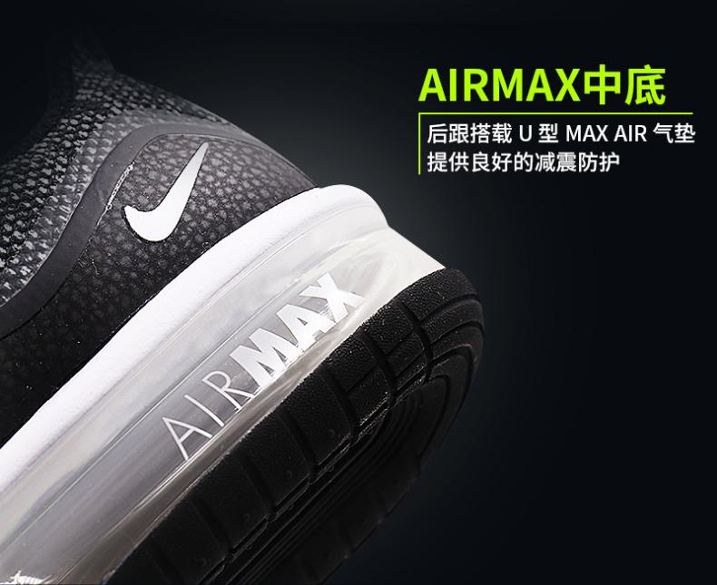 耐克AIR MAX SEQUENT3女款气垫跑鞋详情图7
