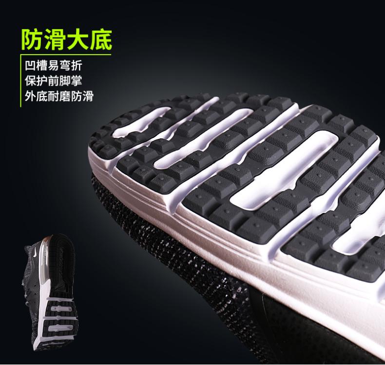 耐克AIR MAX SEQUENT3 女款气垫跑鞋详情图8