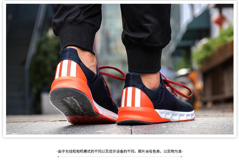 阿迪达斯falcon elite 5 m男款跑步鞋详情图12