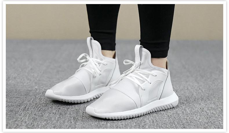 阿迪达斯Adidas小椰子Tubular defiant w女款跑步鞋详情图2