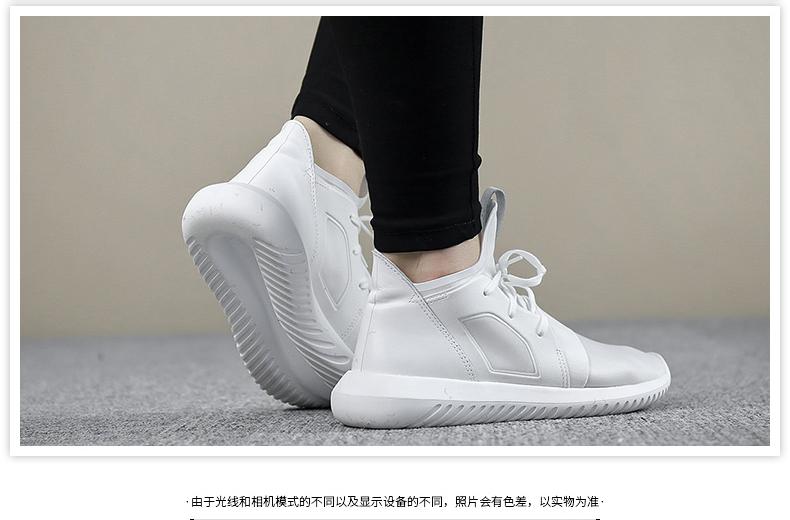 阿迪达斯Adidas小椰子Tubular defiant w女款跑步鞋详情图3