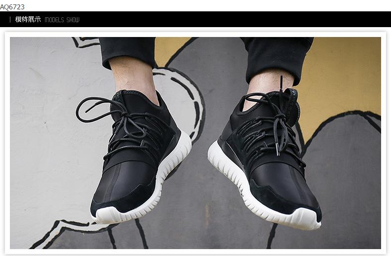 Adidas三叶草小椰子Tubular男女跑鞋详情表1