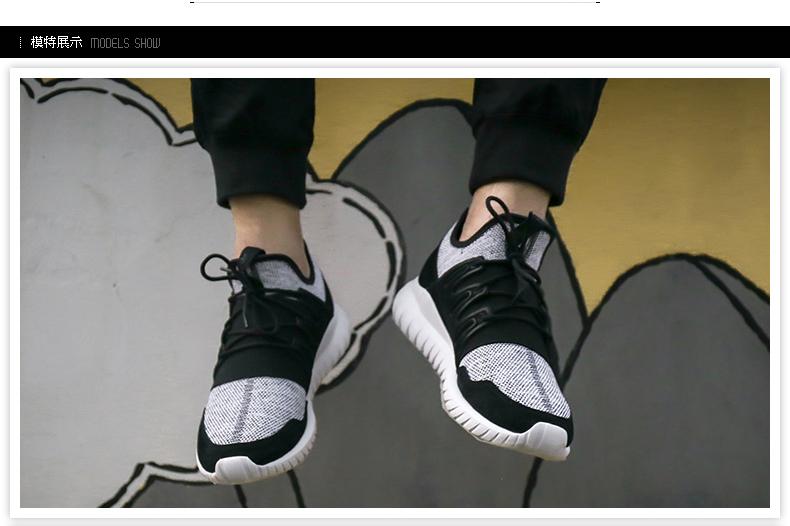 Adidas三叶草小椰子Tubular男女跑鞋详情图4