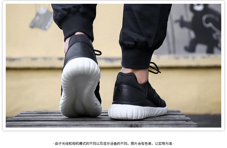 Adidas三叶草小椰子Tubular男女跑鞋详情图3