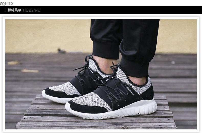 Adidas三叶草小椰子Tubular男女跑鞋详情图1