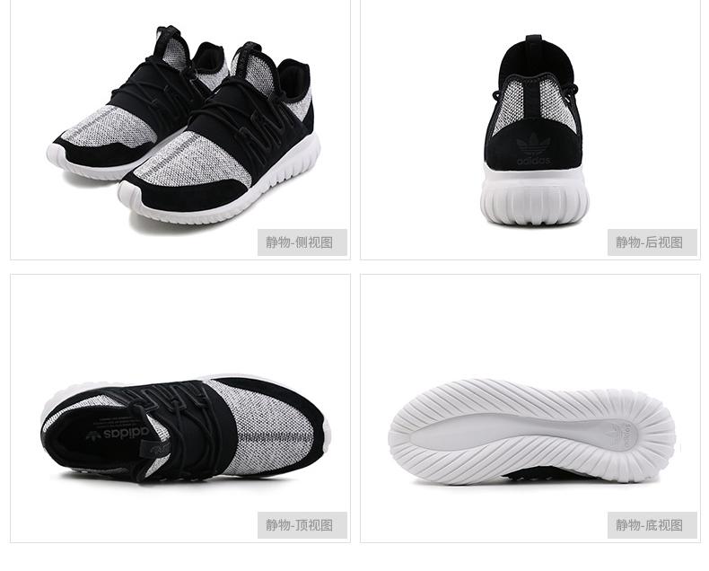 Adidas三叶草小椰子Tubular男女跑鞋详情图9