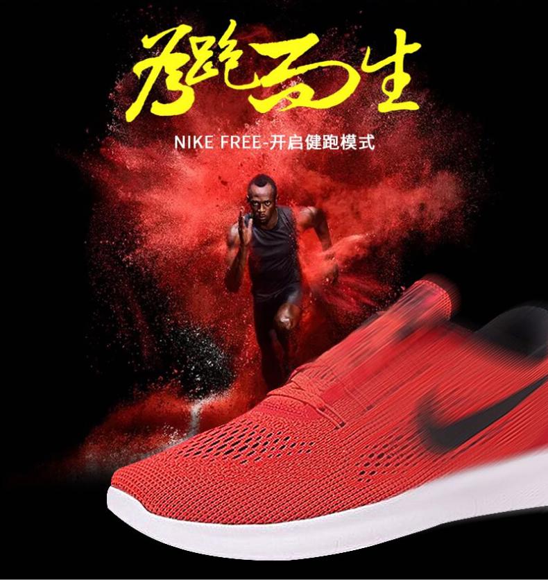 耐克NIKE赤足5.0跑步鞋详情图10