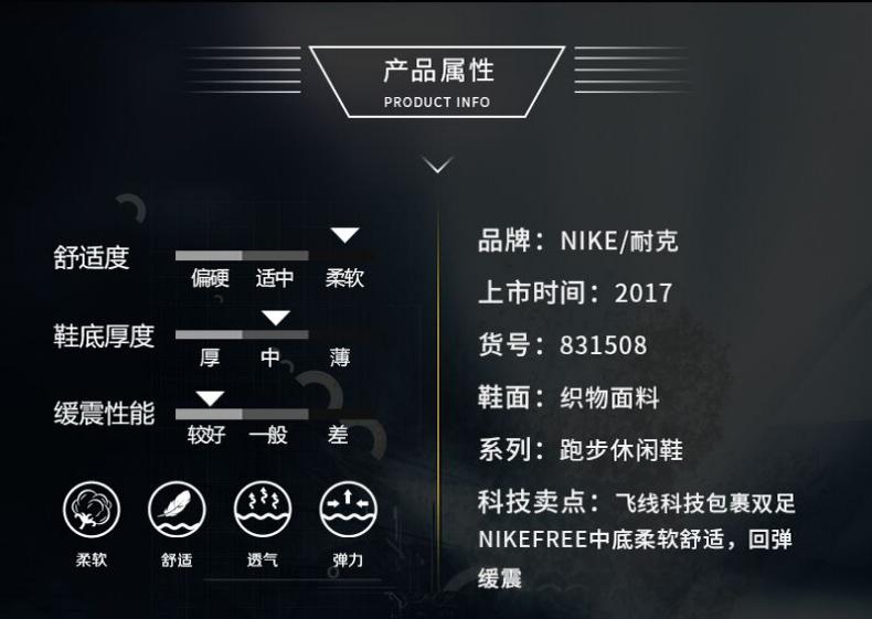 耐克NIKE赤足5.0跑步鞋详情图2