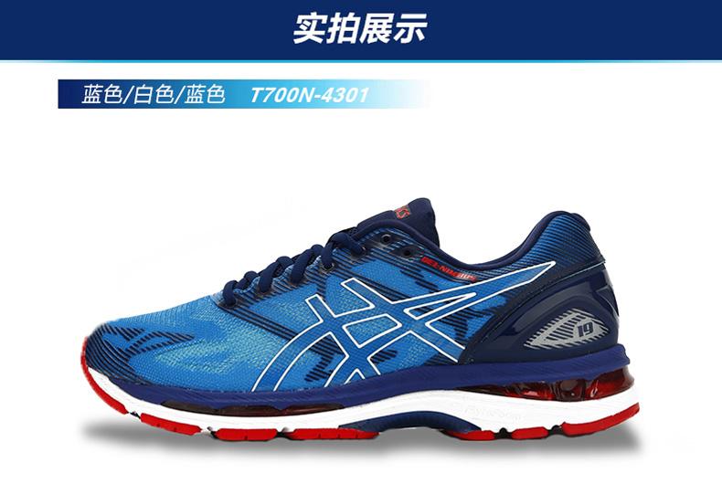 亚瑟士ASICS N19缓震慢跑鞋详情图8