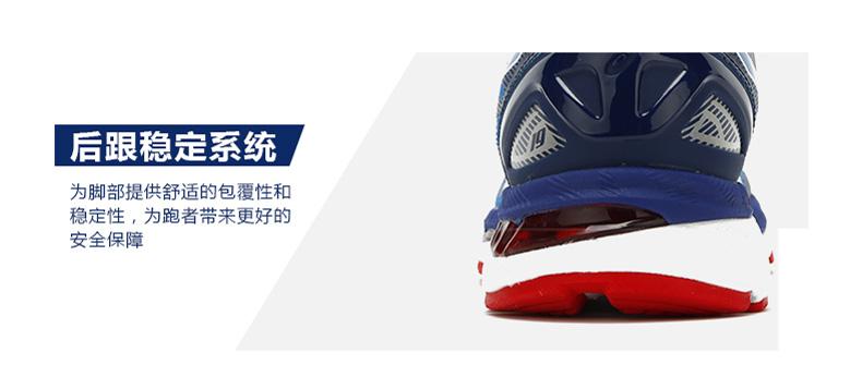 亚瑟士ASICS N19缓震慢跑鞋详情图10
