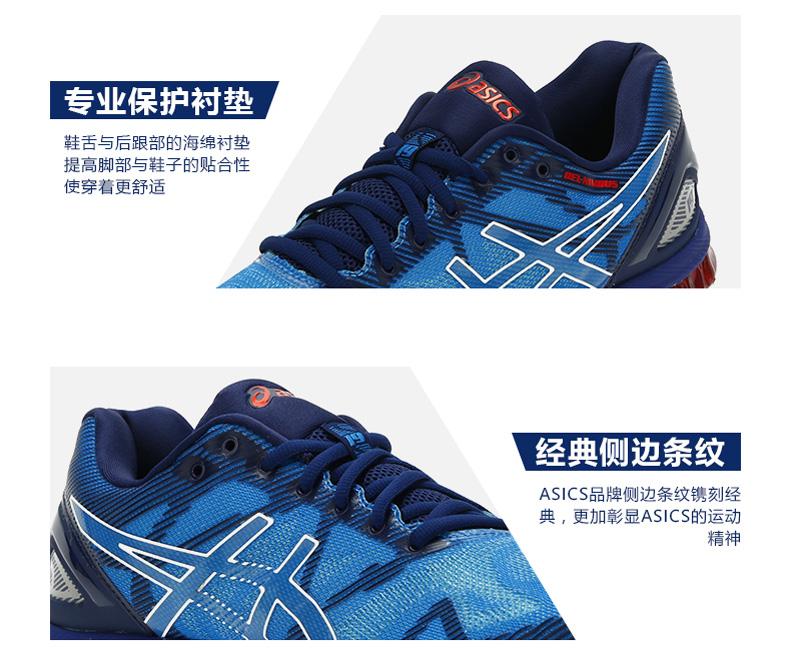 亚瑟士ASICS N19缓震慢跑鞋详情图9