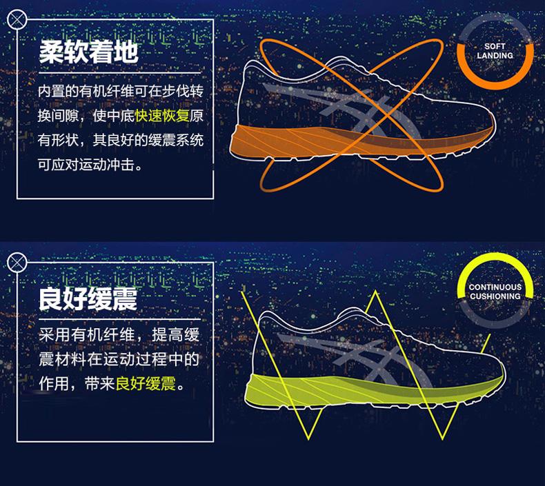 亚瑟士ASICS N19女款缓震慢跑鞋详情图3