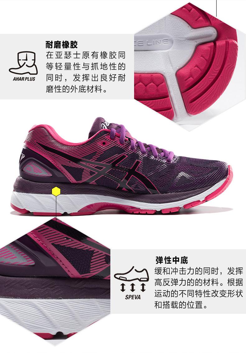 亚瑟士ASICS N19女款缓震慢跑鞋详情图11