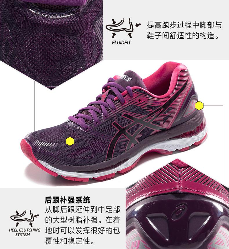 亚瑟士ASICS N19女款缓震慢跑鞋详情图7